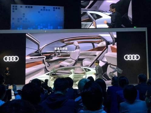皮肤护理的垹�+9�izj�_触碰智能出行未来,奥迪ai:me概念车在上海完成全球首秀