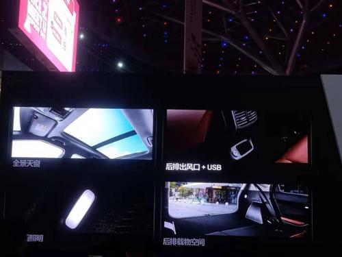 全新一代傲跑、全新一代K3特别版在京上市
