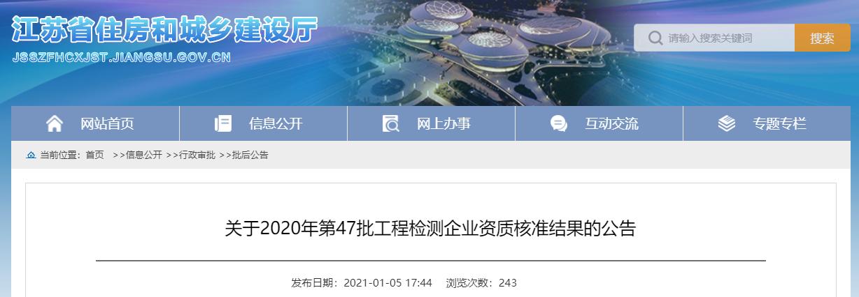 http://www.edaojz.cn/qichexingye/850359.html
