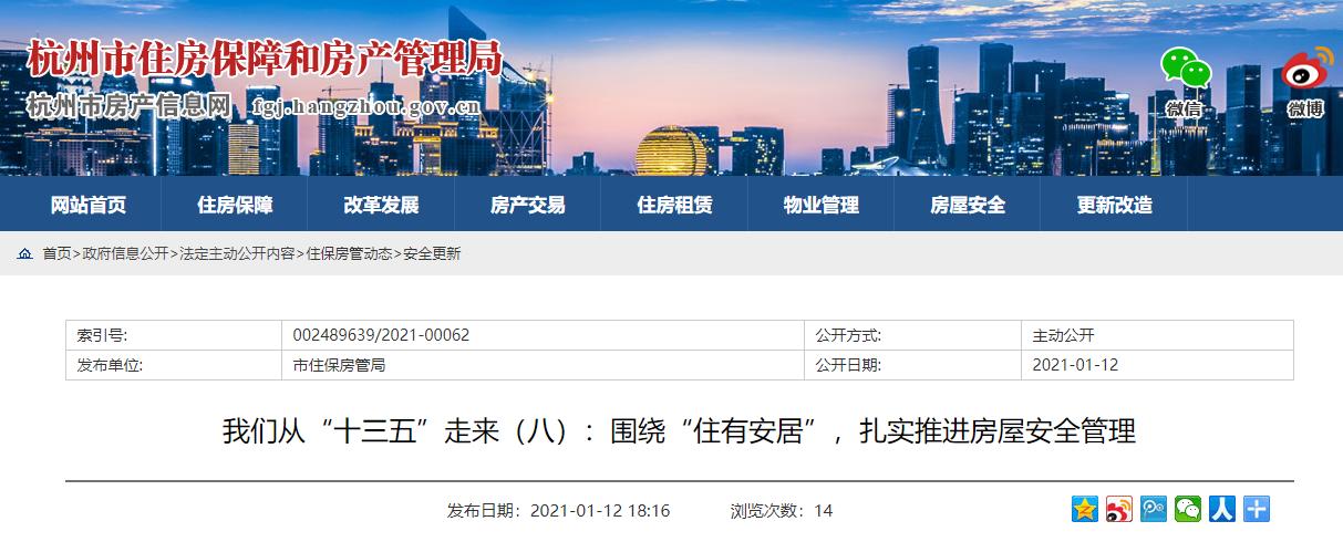 http://www.house31.com/tudiguanzhu/152514.html