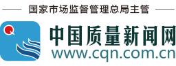 中国亚博体育手机登录新闻网