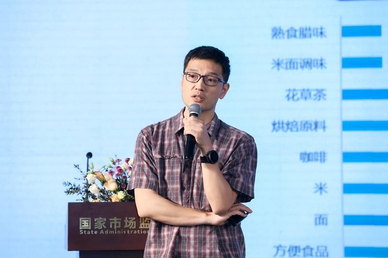 """京东大数据研究院院长刘晖:""""10+10""""提升食品安全"""