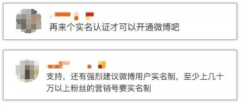 福州天猫代运营: 定了!微信、微博聊天记录今后可作为打官司的证据