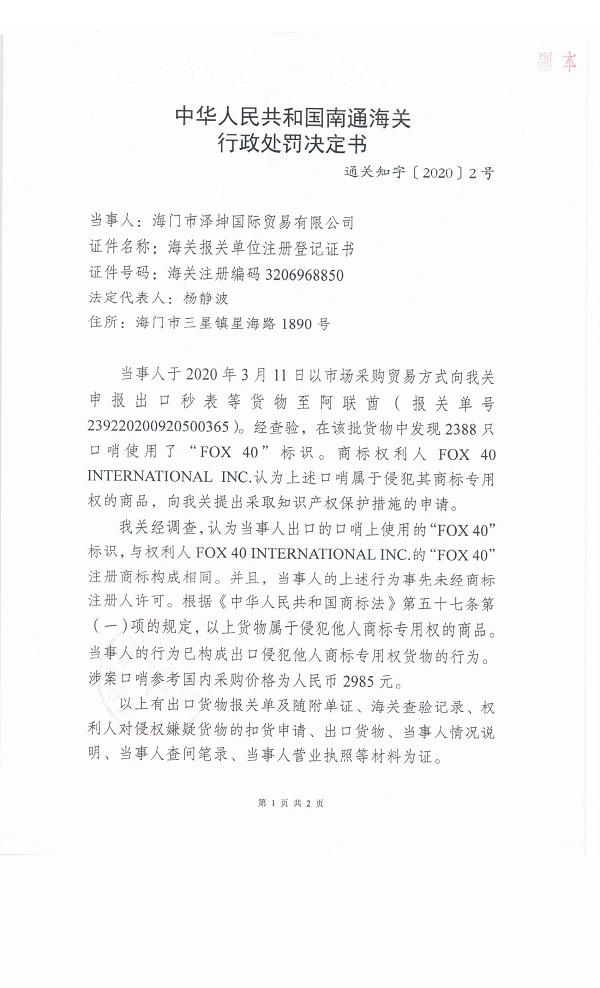 http://www.nthuaimage.com/wenhuayichan/58749.html