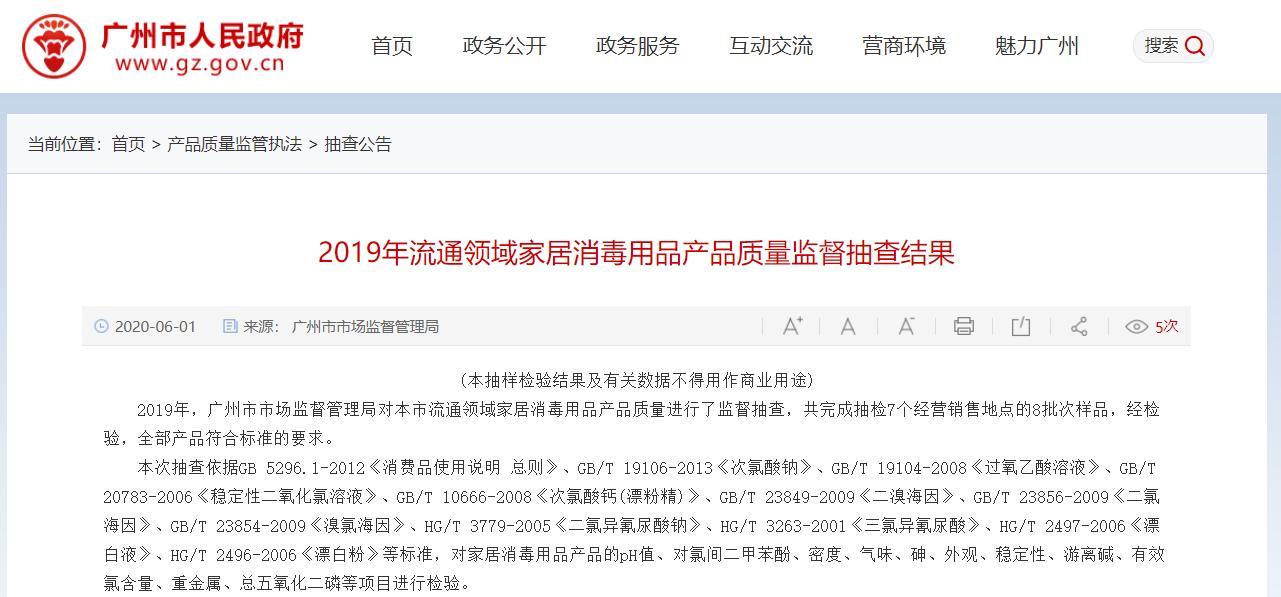 http://www.xiaoluxinxi.com/meizhuangrihua/604129.html