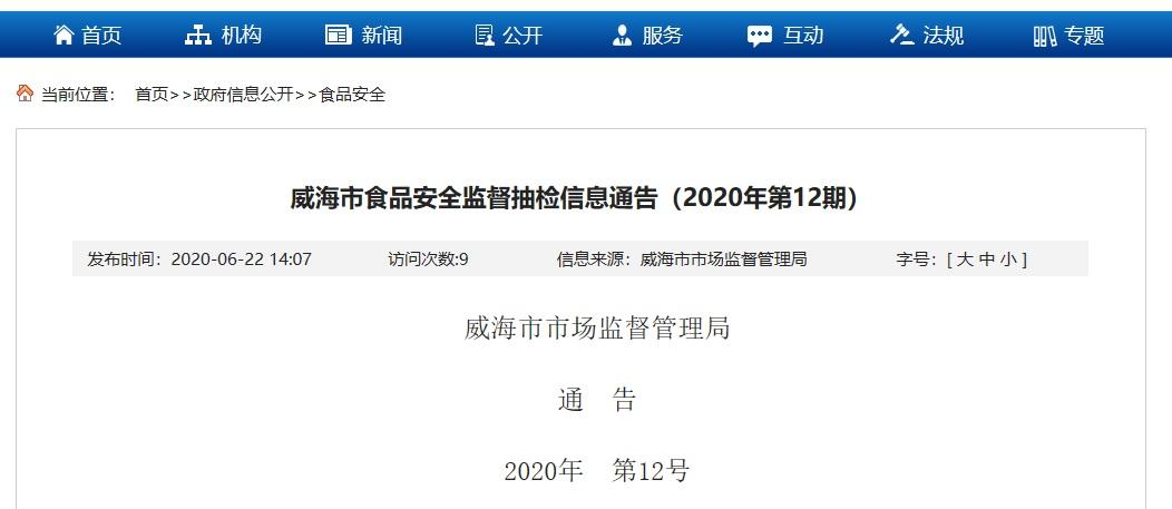 http://www.wzxmy.com/qichexiaofei/20430.html
