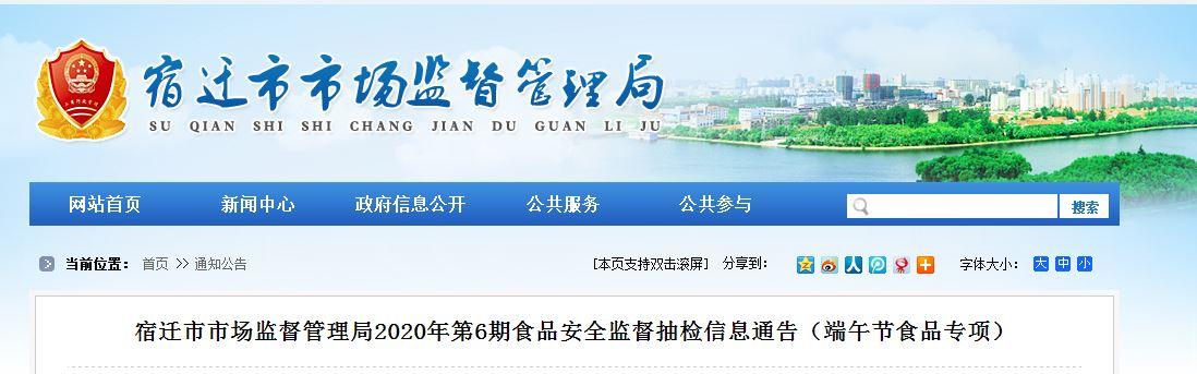 http://www.sqhuatong.com/shishangchaoliu/13010.html