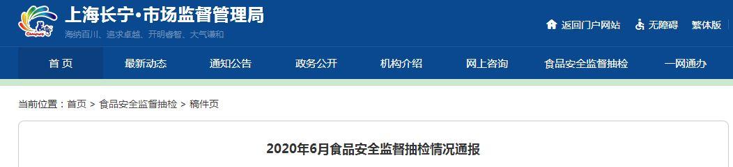 http://www.chnbk.com/shishangchaoliu/14322.html