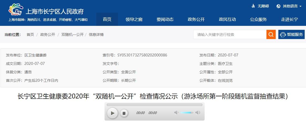 http://www.chnbk.com/wenhuayichan/14335.html