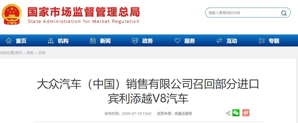 http://www.smfbno.icu/meishanxinwen/29547.html