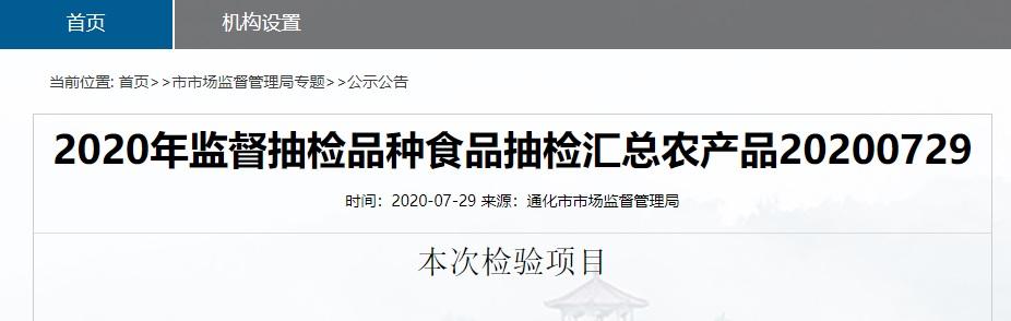 http://www.linjiahuihui.com/jiankangyangsheng/1003260.html