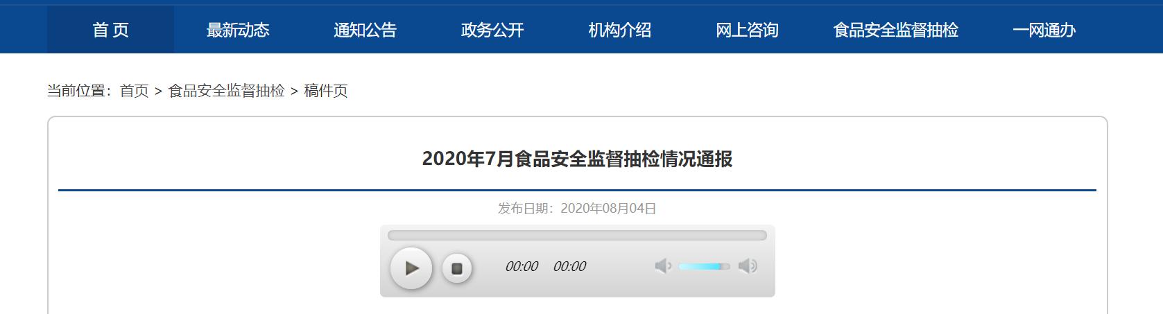 http://www.chnbk.com/shishangchaoliu/14957.html