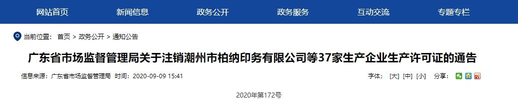 http://www.880759.com/tiyuhuodong/27807.html