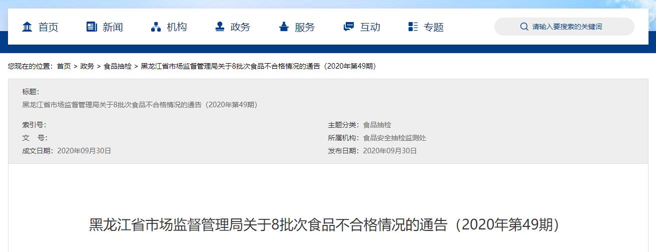 http://www.edaojz.cn/difangyaowen/811216.html