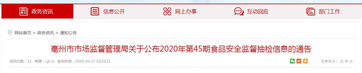 http://www.edaojz.cn/youxijingji/811579.html