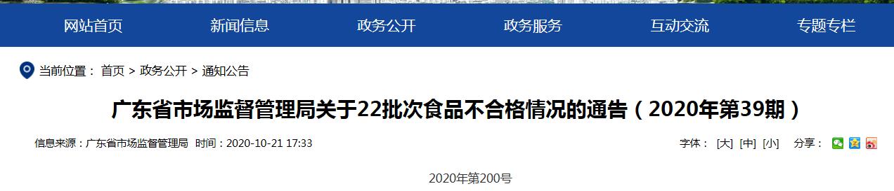 http://www.edaojz.cn/loushifangchan/813043.html