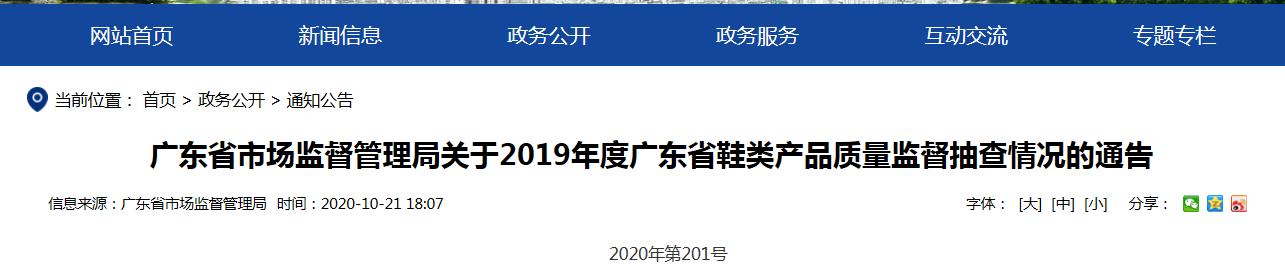 http://www.edaojz.cn/yuleshishang/813044.html