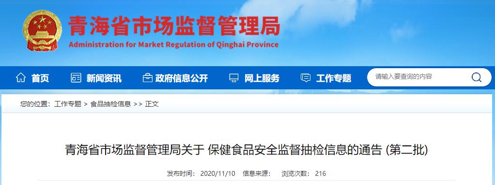 http://www.weixinrensheng.com/yangshengtang/2397676.html