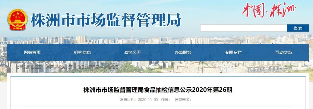 http://www.hunanpp.com/dushuxuexi/176392.html