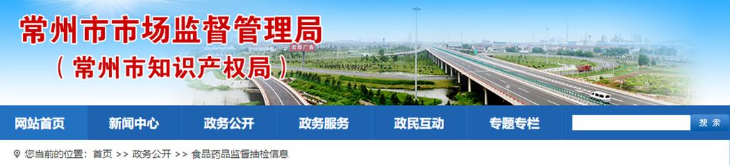 江苏省溧阳市市场监督管理局关于上海大赤豆风险控制情况的报告