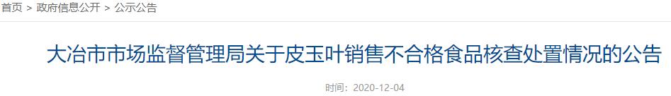 http://www.k2summit.cn/guonaxinwen/3082030.html