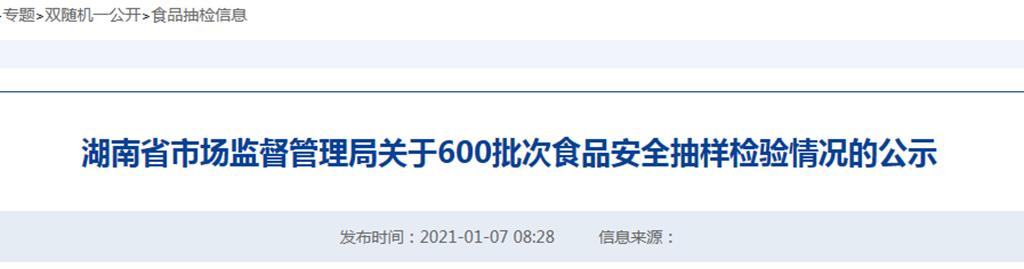 http://www.jiuwei91.com/caijingfenxi/180686.html