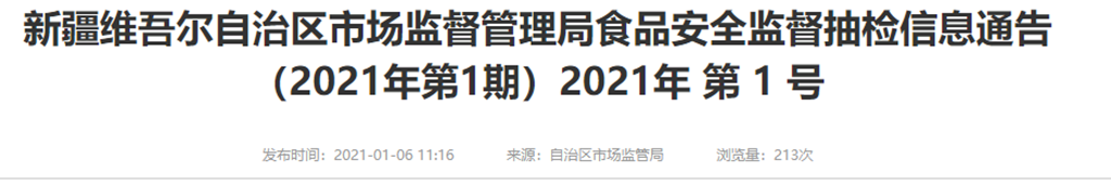 http://alisverisx.com/youxijingji/850922.html