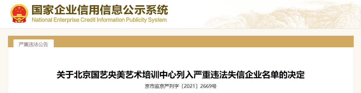 http://www.weixinrensheng.com/zhichang/2597847.html