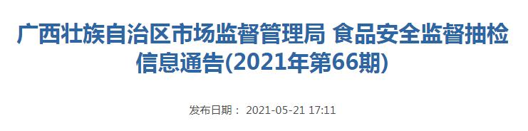 """豆豉排行_全市第八个!""""浏阳豆豉""""捧回国家地理标志商标"""