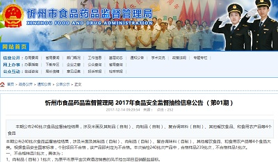 http://www.sxiyu.com/dushuxuexi/36751.html