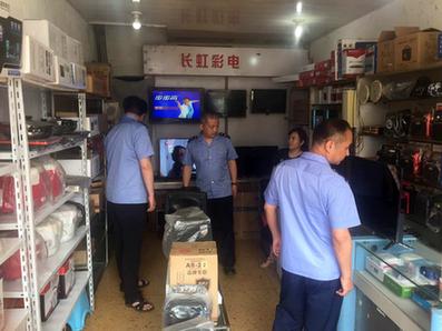 安徽省滁州市工商局开展打击软件正版化垄断和