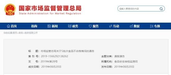 http://www.hjw123.com/meilizhongguo/39962.html