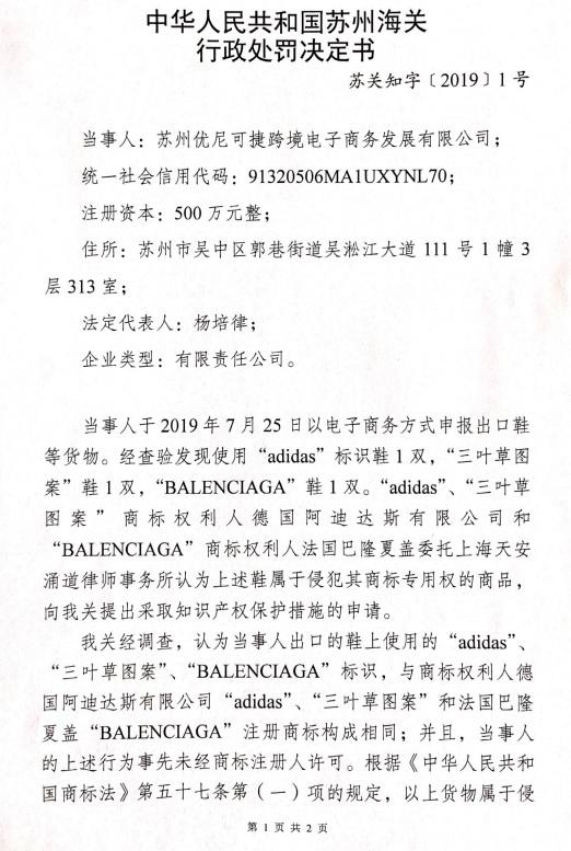 http://www.xqweigou.com/dianshangB2B/62165.html