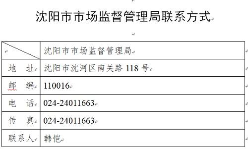 http://www.1560327.live/shishangchaoliu/64887.html