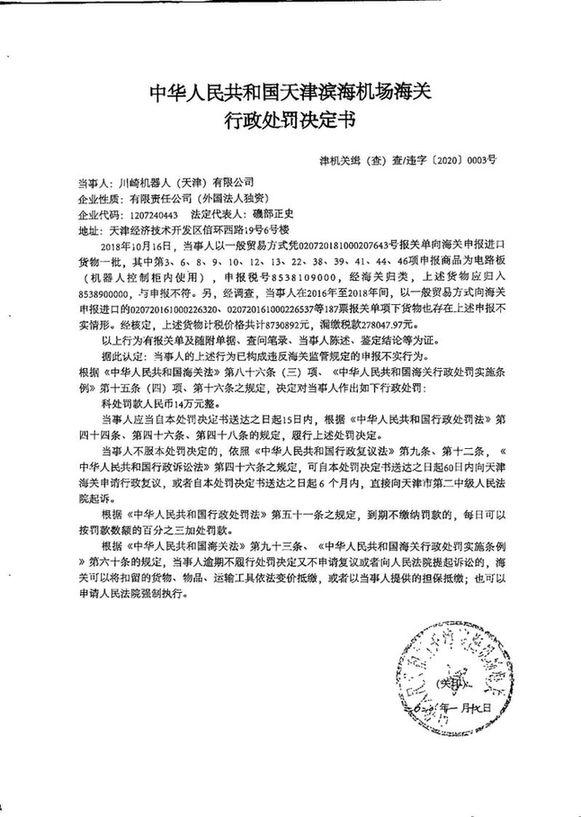 http://www.edaojz.cn/difangyaowen/445508.html