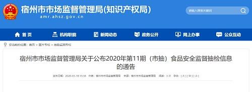 http://www.ahxinwen.com.cn/anhuixinwen/127054.html