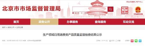 http://www.zgcg360.com/jiajijiafang/693218.html