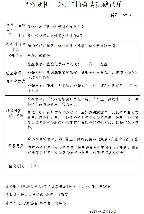 http://pzw726.cn/dandongfangchan/61768.html
