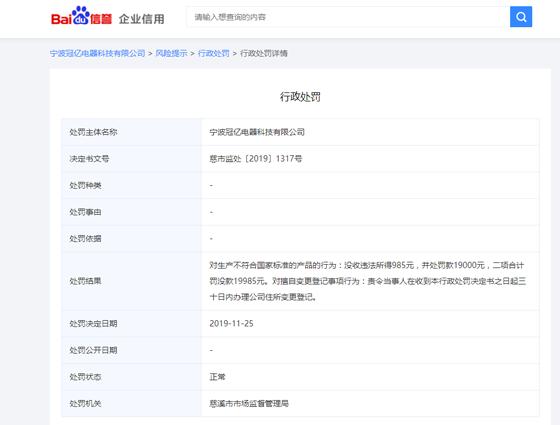http://www.ningbofob.com/wenhuayichan/44610.html