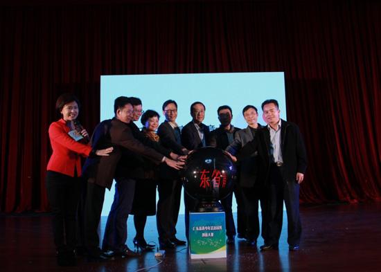 青少年法治宣传创意大赛启动仪式在广州举行