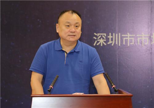 深圳市市场和质量监管委与国税地税联合实施