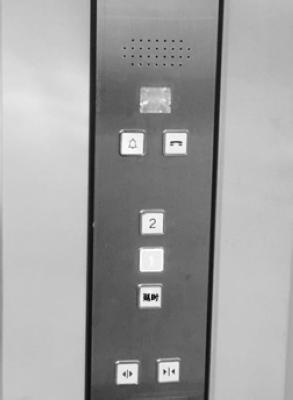 电梯轿厢内各按钮的作用与用法 八图片