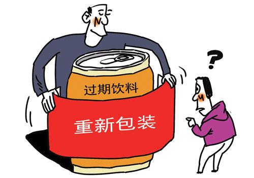 换v质量(质量)-中国漫画新闻网灾玉漫画图片