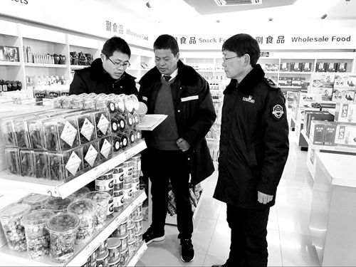 江苏省盱眙县奶茶v奶茶局瘦身春节前市场食品安七七开展药品图片