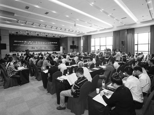 60余中英专家代表在渝论剑智能制造与可持续能源及标准化