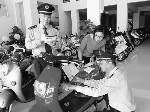 福建省龙海市市场监督管理局开展摩托车、电动