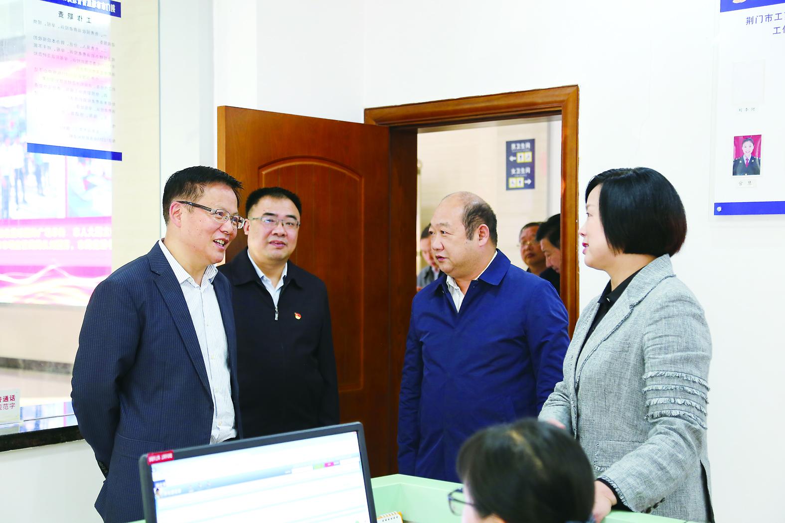 湖北省荆门市创建全国质量强市示范城市纪实