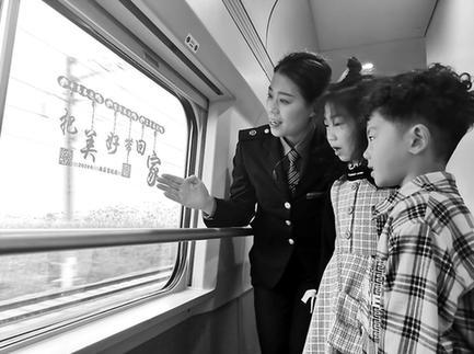中国铁路南昌局集团有限:公司创