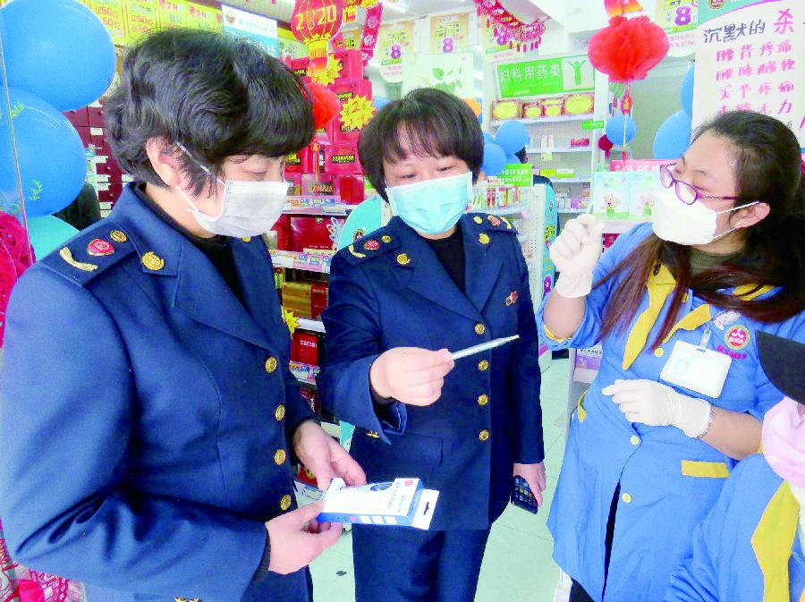 福建省龙海市市场监管局保障疫情