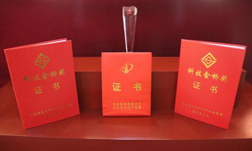 金诃藏药 研发创新助力藏医药高质量发展